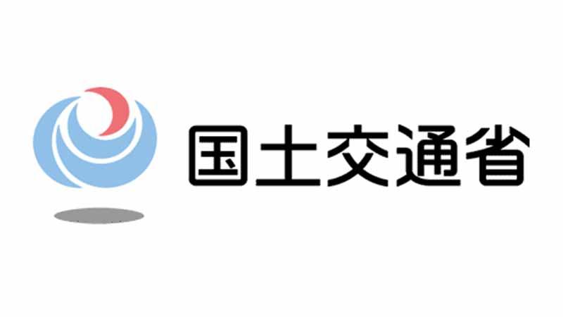 国土交通省ロゴ
