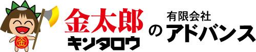 【金看板】の金太郎(キンタロウ)建設業の許可票・金看板を送料無料でお届け|法定看板専門店
